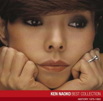 研ナオコの歌手としての活動や評価。代表曲「あばよ」「かもめはかもめ」の誕生秘話は?